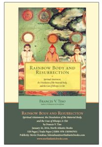 《虹光身和复活—修行成就,肉身的分解,和阿曲堪布事件》书评