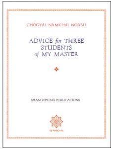 《给我上师的三个弟子的建议》