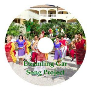 全球营(藏灵噶)之歌项目