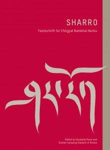 《夏若》纪念册—向南开诺布法王致敬而汇编