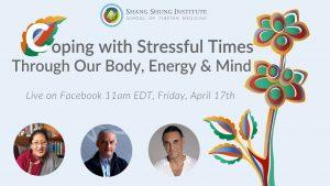 免费网络讲座:应对压力的智慧与战略