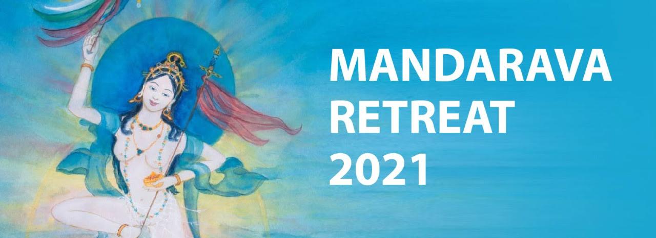 2021年曼达拉娃法会