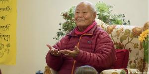 阿底瑜伽法会(第一场)教法摘录
